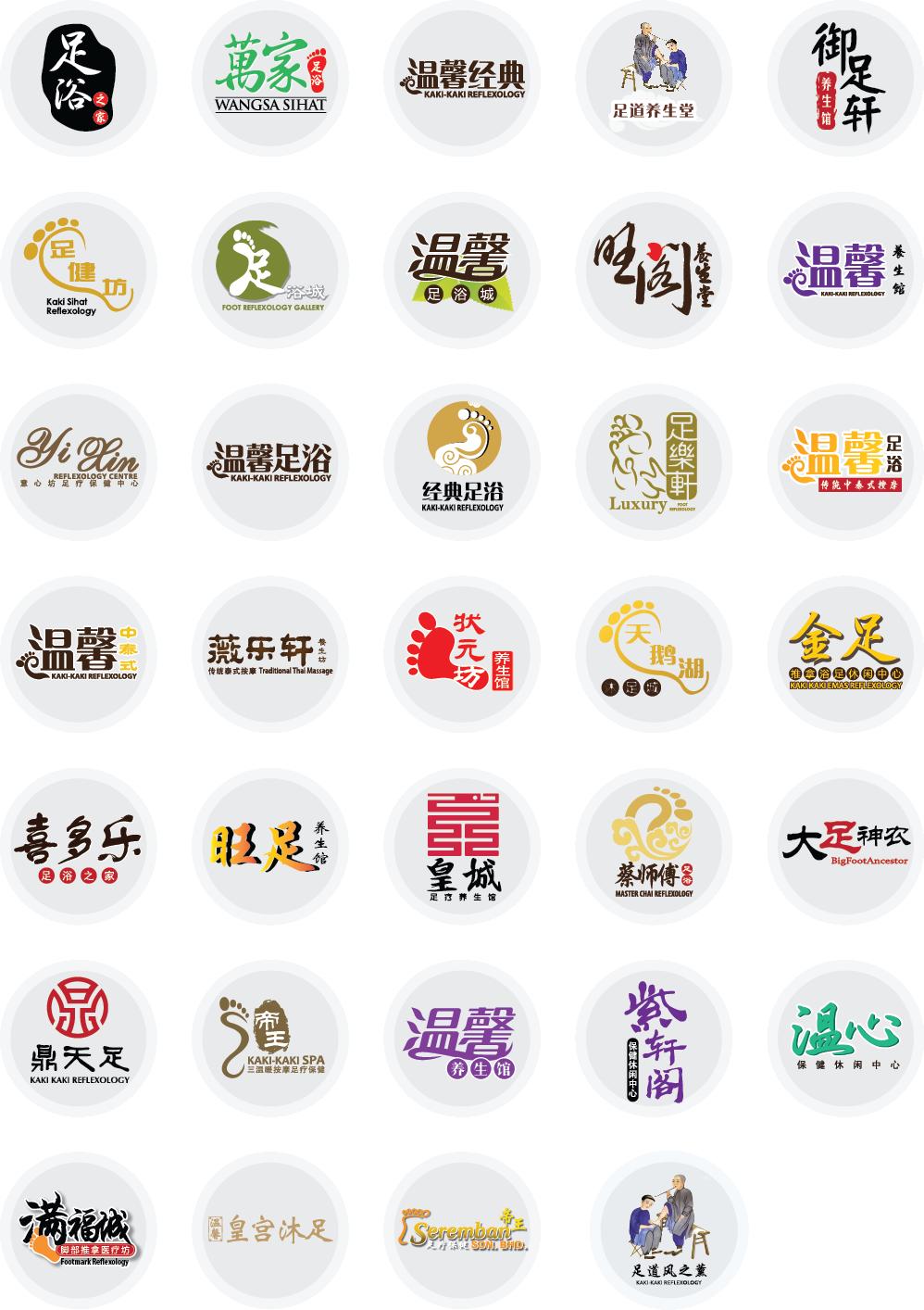 Kaki-Kaki Group 温馨集团- The Biggest Reflexology Company In